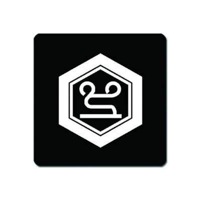 家紋シール 白紋黒地 亀甲に上文字 10cm x 10cm KS10-0885W