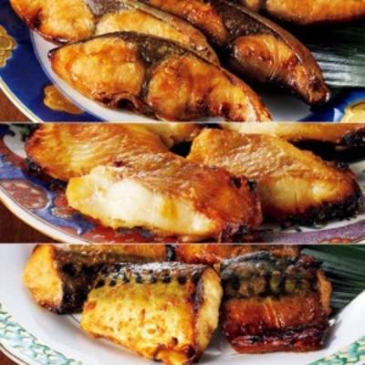 温めるだけ!3種の焼き魚セット (3種×2袋) FH6202