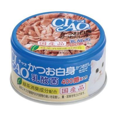 いなばペットフード CIAO チャオ 乳酸菌 かつお白身 かつおだし仕立て 80g ◇◇