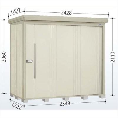 物置 屋外 おしゃれ タクボ物置 ND/ストックマン ND-2312 一般型 標準屋根 『追加金額で工事可能』 ムーンホワイト