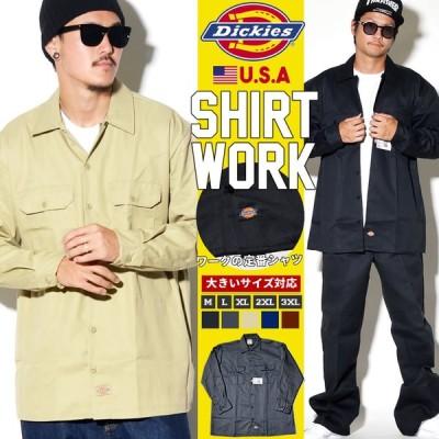 ディッキーズ ワークシャツ メンズ 長袖 大きいサイズ Dickies USA企画 Long Sleeve Work Shirt #574