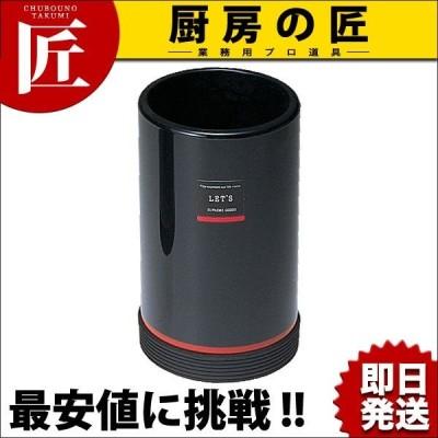 レッツ調味料入シリーズ テーブルスタンド (大) K-186