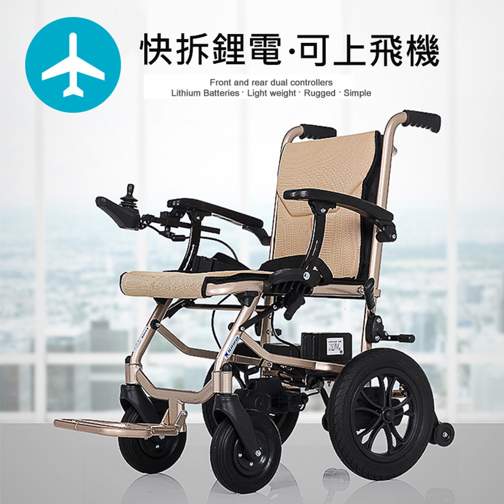 suniwin 尚耘國際出國代步神器 折疊攜帶快拆雙鋰電池可上飛機電動輪椅 w330/老人電動代步車