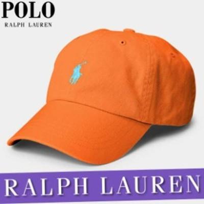 ポロ ラルフローレン キャップ 帽子 ハット チノ 刺繍ロゴ コットン メンズ レディース フリーサイズ アメカジ 新作 RL