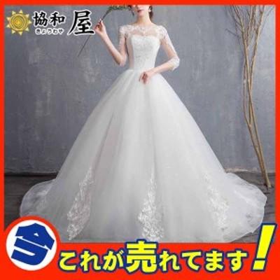 激安 超ウェディングドレス Aライン 刺繍 レース 二次会 シンプル マキシ デザイン ブライダル 結婚式 超ロング 演奏会