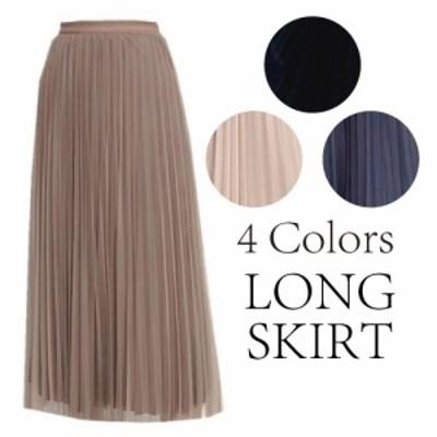 ロングスカート プリーツスカート プリーツ シンプル レディース かわいい 20代 30代 きれいめ ふんわり