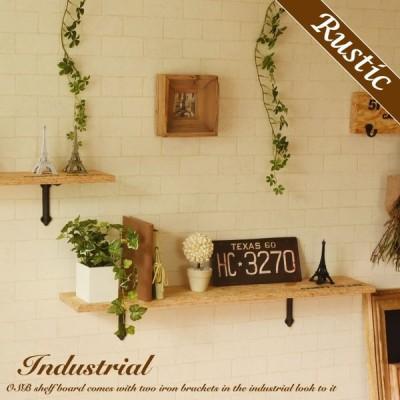 ウォールシェルフ OSB 90cm x 15cm ナチュラル  壁掛け 棚 壁面 木製 壁掛けラック ウォールラック 北欧 カフェ おしゃれ アンティーク風 レトロ