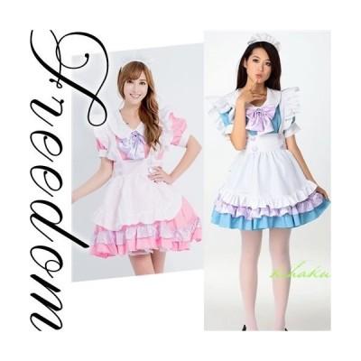 激安 セール メイド服 メイドカフェ 喫茶 コスプレ 衣装 フリルエプロンがキュート!メイド服コスチューム