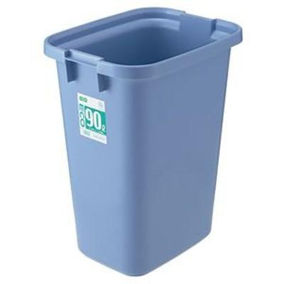 TANOSEE エコポリペール 角型 90L 本体 ブルー 1個 【フタ別売】  ゴミ箱[▲][TP]
