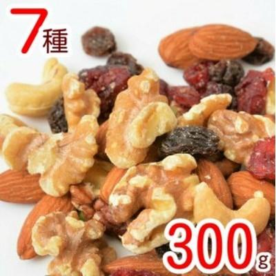 神戸のおまめさんみの屋 トレイルミックス 300g 贅沢7種 ミックスナッツ & ドライフルーツ ゆうパケット グルメ みのや