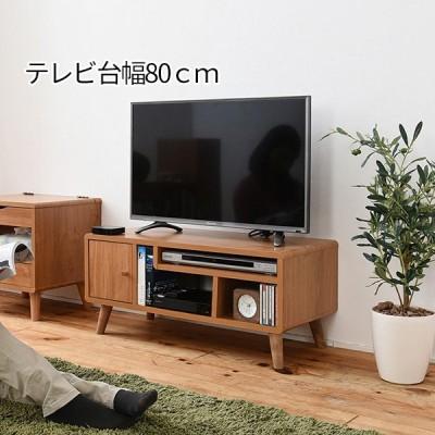 欲しかったのはサイズ コンパクト テレビ台 幅80 / 32型 テレビラック テレビボード 薄型テレビ TV台 TVボード TVラック ローボード p