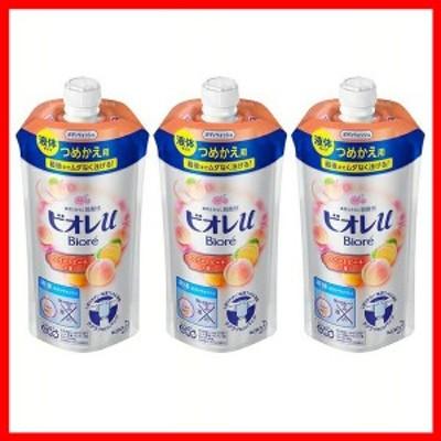 (3個セット)ビオレu スイートピーチの香り つめかえ用 340ml 花王株式会社 ボディウォッシュ ボディソープ ボディシャンプー 弱酸性 液体