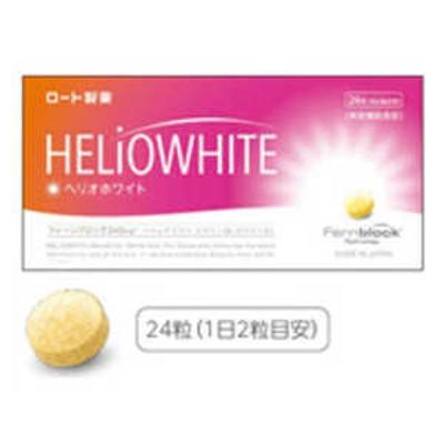 ロート製薬 ヘリオホワイト24粒 24粒× ヘリオホワイト24ツブ