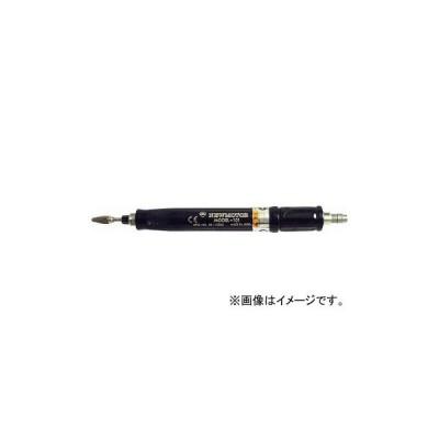 ムラキ ゼムニューモータ 超軽量タイプ U-101(1066838)