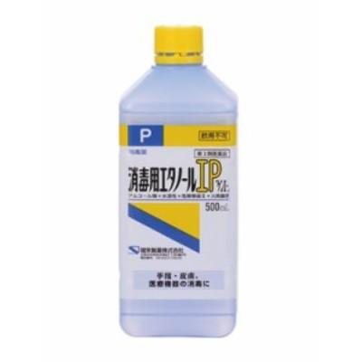 【第3類医薬品】【30個セット】 ケンエー  消毒用エタノールIP 500ml×30個セット