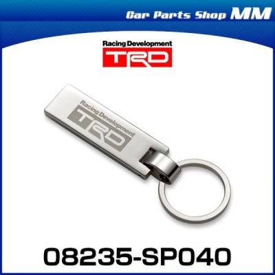 TRD 08235-SP040 プレートキーリング