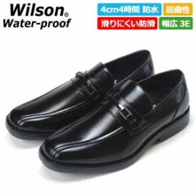 ウィルソン メンズビジネスシューズ 583 ブラック ビットローファー 衝撃吸収 防水 屈曲性 軽量 防滑 通勤 就活 メンズファッション