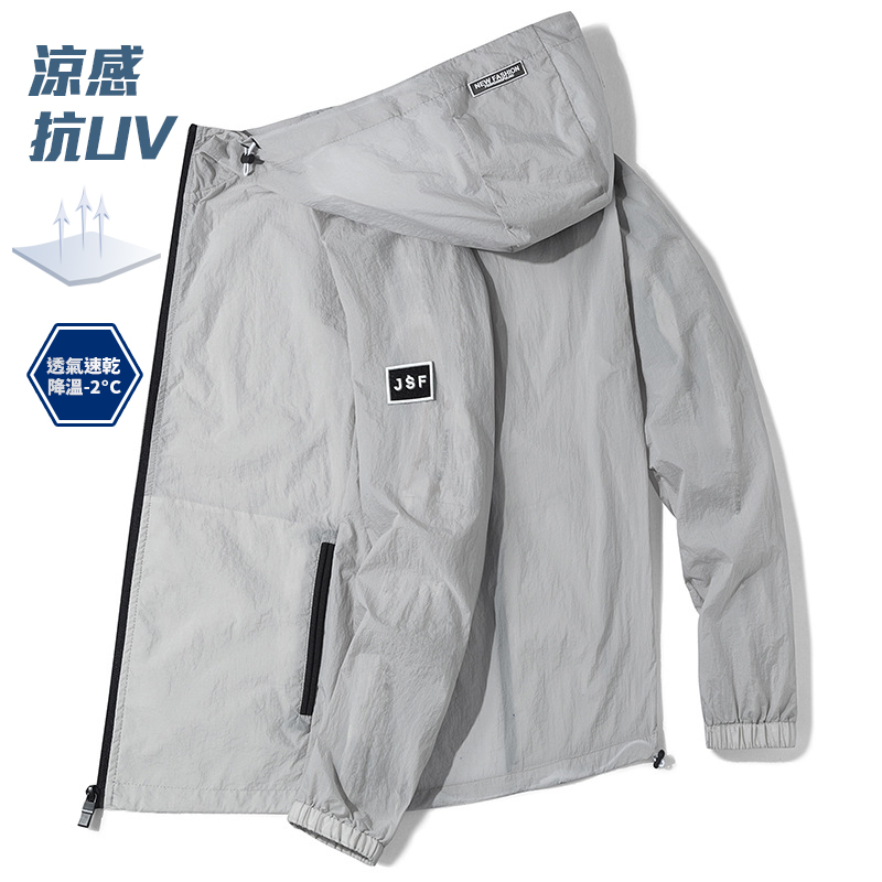 冰絲透氣涼感防曬連帽外套 男女可穿 有大尺碼【QTJHX2188】