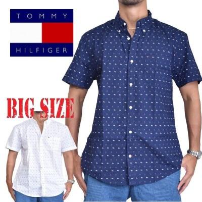大きいサイズ メンズ トミーヒルフィガー TOMMY HILFIGER 半袖シャツ ボタンダウン 総柄 XXXL XXL XL