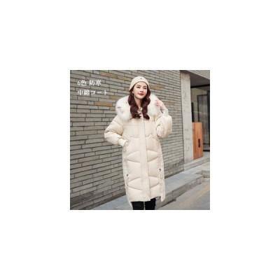 中綿コート レディース 中綿ジャケット 中綿アウター フード付き ボリュームファー コート ロング丈 厚手 防寒 暖かい あったか おしゃれ 冬物 新作