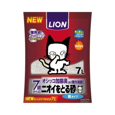 ニオイをとる砂 7歳以上用 紙タイプ7L/ ニオイをとる砂 猫砂
