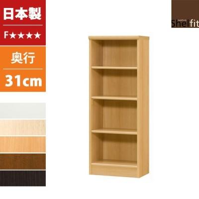 エースラック 日本製 オープンラック 幅45cm 高さ120cm カラーラック 収納 収納家具 本収納 本棚 棚 シェルフ ラック 木製 代引不可