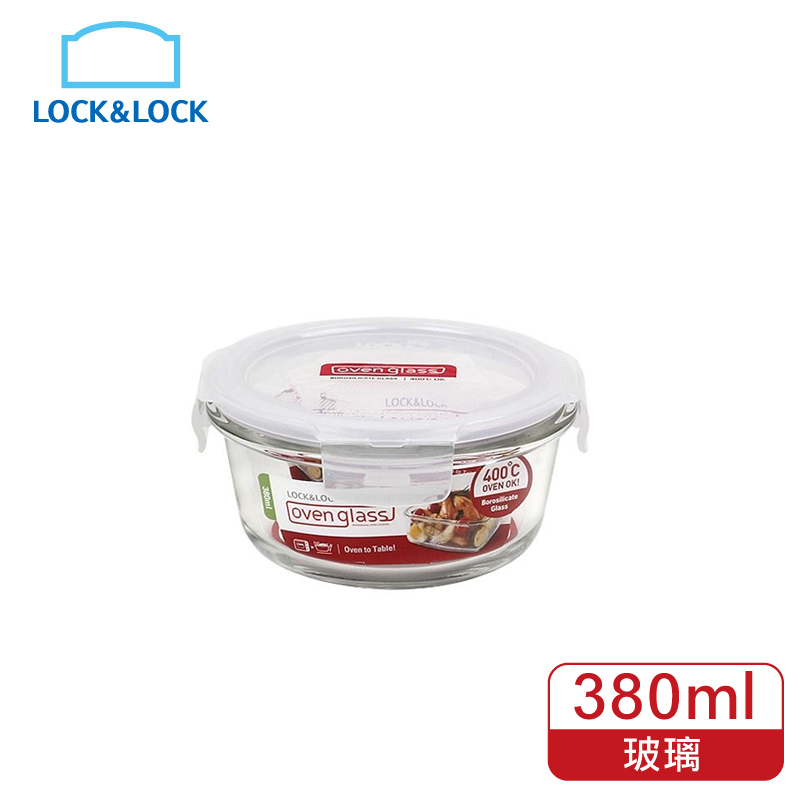LocknLock樂扣樂扣第二代耐熱玻璃保鮮盒圓形380ML