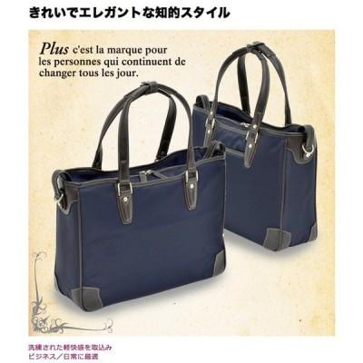 バッグ メンズ ビジネスバッグ エンドー鞄 トートブリーフ ビジネスバック 通勤 鞄 かばん おしゃれ ブリーフケース ENDO-2-590