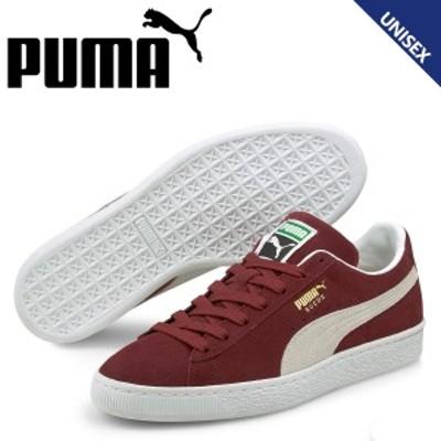 PUMA プーマ スウェード クラシック スニーカー メンズ レディース スエード SUEDE CLASSIC 21 374915-06