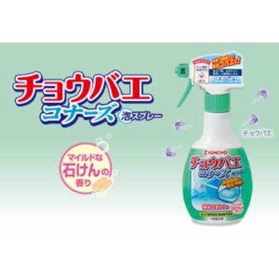 チョウバエコナーズ泡スプレー300ML : 大日本除虫菊(金鳥)