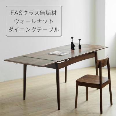 テーブル おしゃれ センターテーブル ローテーブル リビング アイアン ウッド 伸縮式 高級 木製 大きい センターテーブル