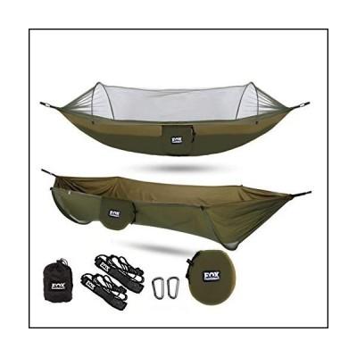 Fox Outfitters モスキートネットハンモック XL - 蚊帳内蔵 - 虫防止 - 簡単設置 - ツリーセーフハンモックス