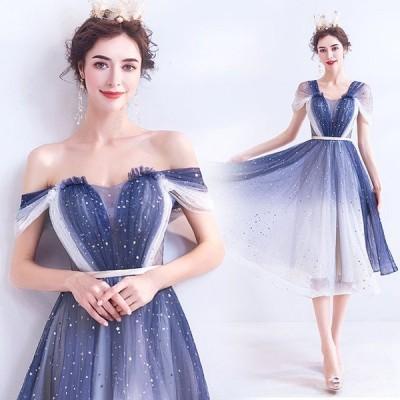ドレス ミニドレス ミモレ丈 パーティードレス 二次会 パーティー 結婚式ドレス 大きいサイズ 2カラー オフショルダー スパンコール 刺繍 ブルー
