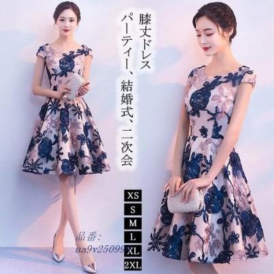 膝丈ドレス Aライン パーティードレス フォーマル 30代 結婚式 お呼ばれ 成人式ドレス イブニングドレス 二次会 袖あり 20代