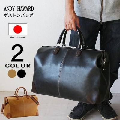 ダレス型 ボストンバッグ 旅行かばん 46cmサイズ 白化合皮 レトロ調 メンズ・レディース 日本製  豊岡の鞄 豊岡製  hira110422