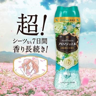 レノア ハピネス アロマジュエル ビーズ 衣類の香りづけ専用 エメラルドブリーズ 本体 520mL(362g)