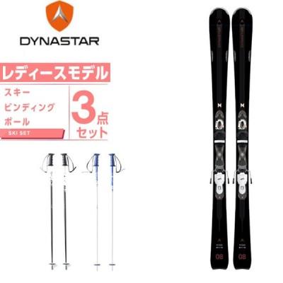 ディナスター DYNASTAR スキー板 オールラウンド 板・金具・ポールセット レディース INTENSE 8 +XPRESS 11+SLALOM スキー板+ビンディング+ポール