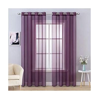 MIULEE 2 Panels Solid Color Plum Purple Sheer Curtains Elegant Grommet Window Voile Panels/Drapes/Treatment for Bedroom Living Room (54X72 I