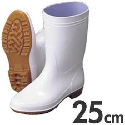弘進 厨房用長靴(衛生長靴) ゾナG3 耐油性白長靴 25cm