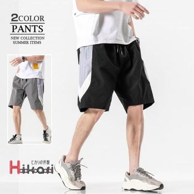 ハーフパンツ メンズ ショートパンツ ランニング スポーツ ショーツ 短パン ボトムス 夏服 ズボン 父の日