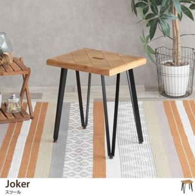 スツール チェア 椅子 イス いす 腰掛け椅子 ナイトテーブル サイドテーブル リビング 寝室 インテリア おしゃれ 北欧 モダン レトロ シンプル 天然木