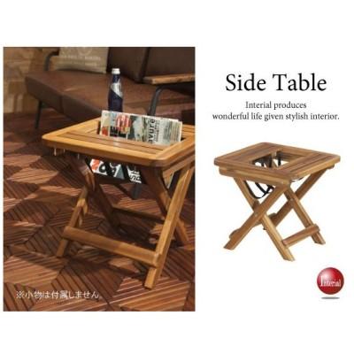 幅45cm・折りたたみ式サイドテーブル(天然木アカシア製)