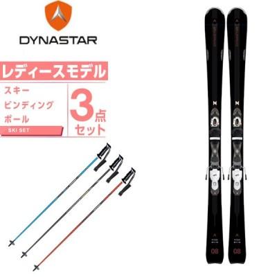 ディナスター DYNASTAR スキー板 オールラウンド 板・金具・ポールセット レディース INTENSE 8 +XPRESS 11+CX-FALCON スキー板+ビンディング+ポール