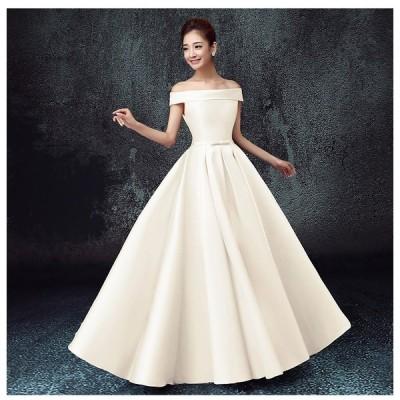 ブライズメイドドレスパーティードレスロングドレス花嫁の介添えドレスカラードレス プリンセスドレス 結婚式 二次会 パーティー 演奏会 発表会 披露宴