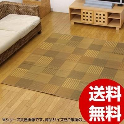 純国産 い草花ござカーペット ラグ 『京刺子』 ベージュ 本間1畳 約95×191cm  4110611