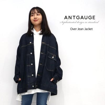 アントゲージ ANTGAUGE オーバーGジャン AA580 デニムジャケット ショートコート レディース ソフトデニム アウター ゆったり 日本製 羽織り ジージャン
