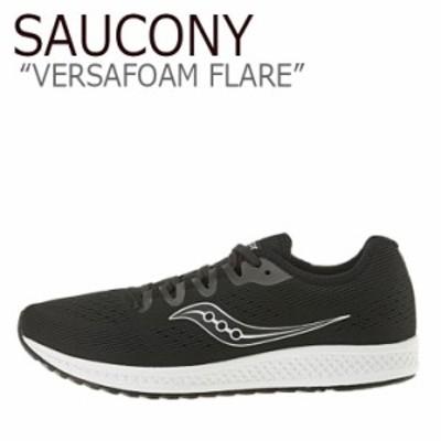 サッカニー スニーカー SAUCONY メンズ VERSAFOAM FLARE ヴァーサフォーム フレア BLACK ブラック S40034-1 シューズ
