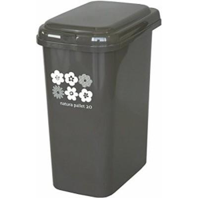 平和工業 ゴミ箱 エコペール 20L チョコレートブラウン