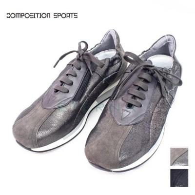 店頭展示品 COMPOSITION SPORTS コンポジションスポーツ スニーカー サイドジップ レザー 日本製 黒 エタン メタリックk1008
