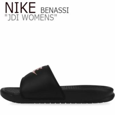 ナイキ サンダル NIKE レディース BENASSI JDI WOMENS ベナッシ JDI ウーマン BLACK ブラック 343881-007 シューズ